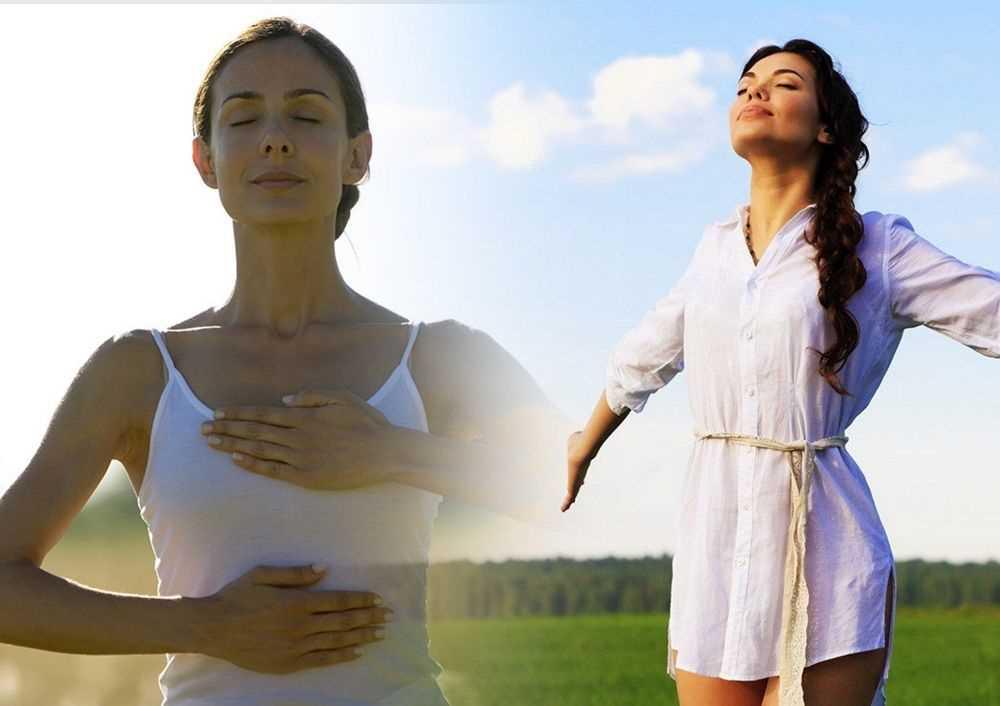 Объем легких – как увеличить с помощью дыхательных упражнений
